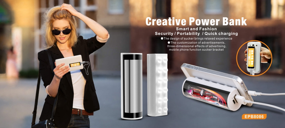 Power bank EPB8086 (2200mAh)